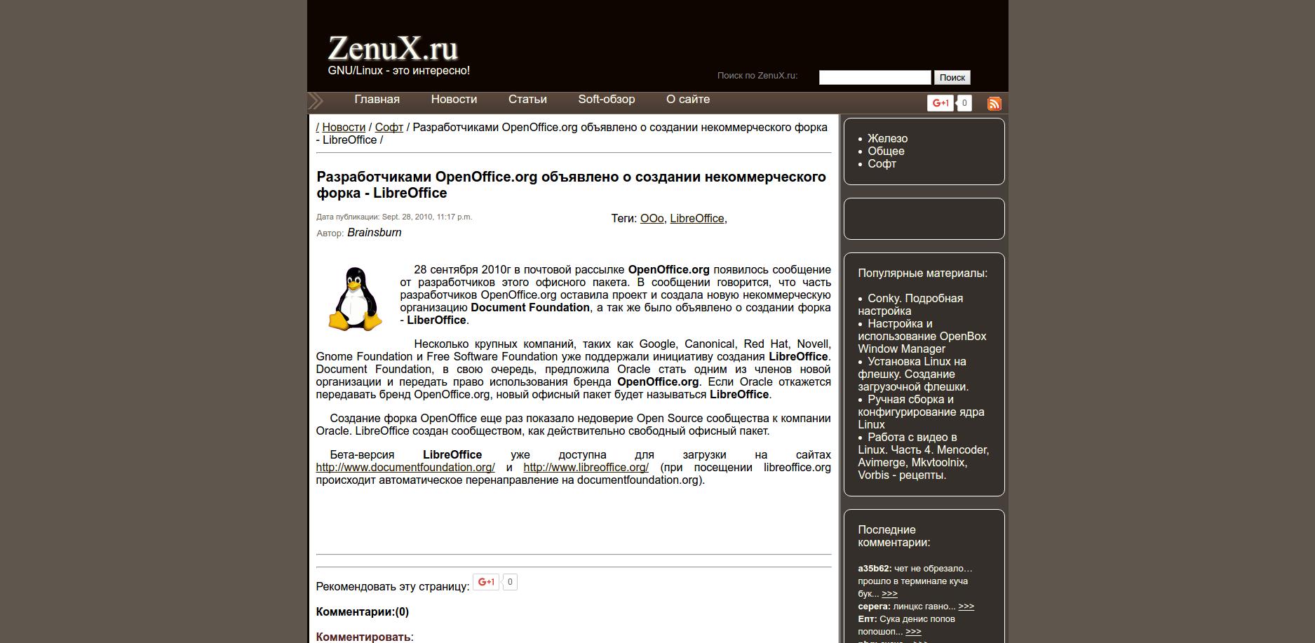 ZenuX